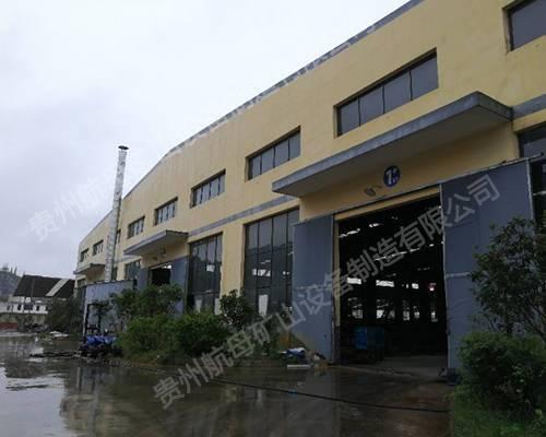 航母工厂一角