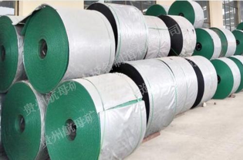 PVC矿用阻燃输送带